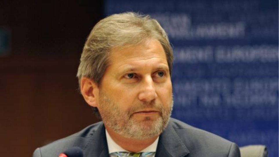 Γιοχάνες Χαν: Η Ελλάδα πρέπει να κρατηθεί στην Ευρωζώνη