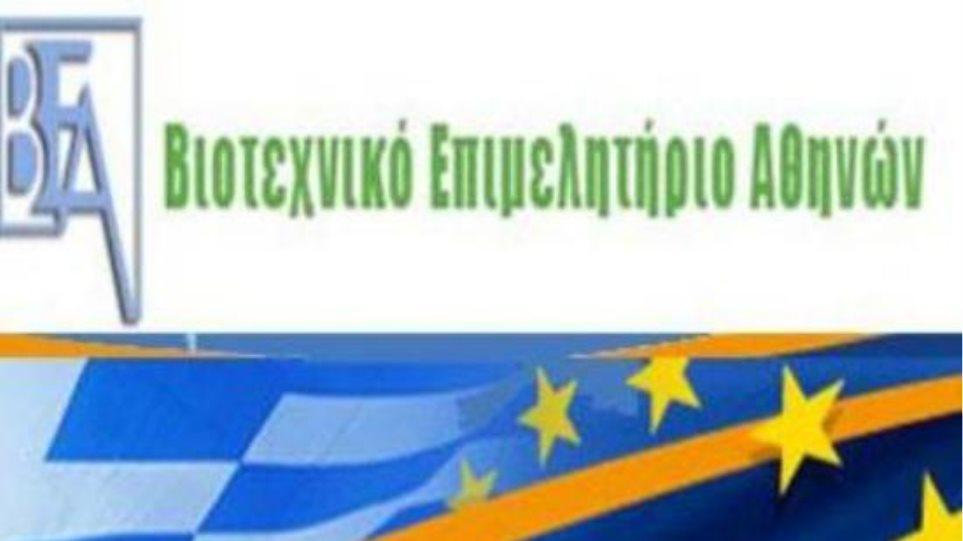 Αναπτυξιακές πρωτοβουλίες ζητά το ΒΕΑ