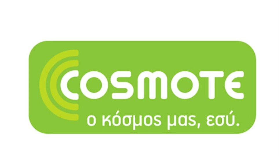 Tο ταχύτερο και πιο αξιόπιστο της αγοράς, το 3G δίκτυο της Cosmote