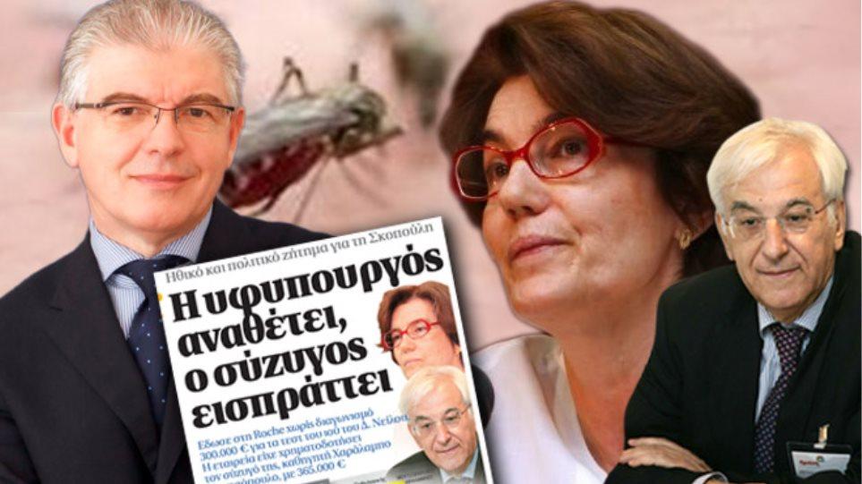 Χαμαιλέων η Σκοπούλη της ΔΗΜΑΡ -  Από υφυπουργός του Σαμαρά στο ευρωψηφοδέλτιο του ΣΥΡΙΖΑ