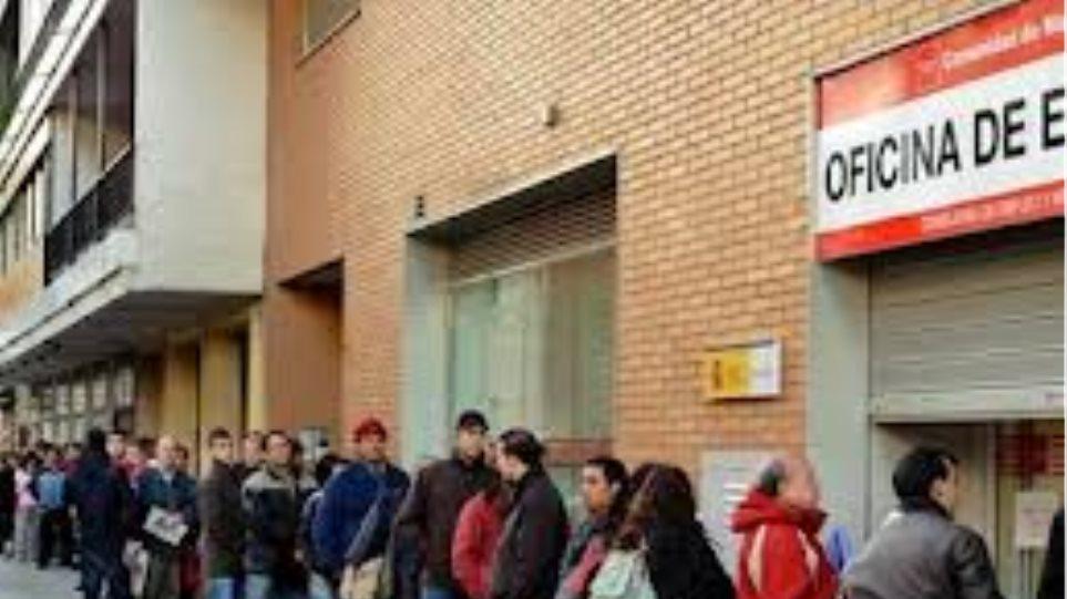 Καλπάζει η ανεργία στην Ισπανία