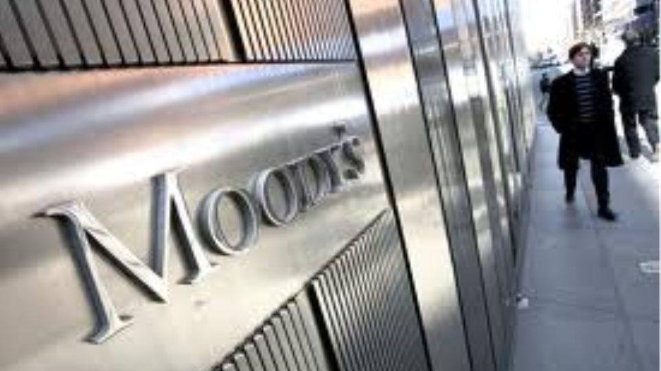 Η Moody's υποβάθμισε την προοπτική της Ευρωζώνης