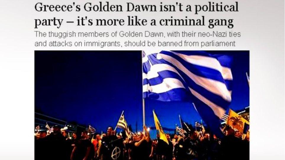 Guardian: Η Χρυσή Αυγή δεν είναι πολιτικό κόμμα!