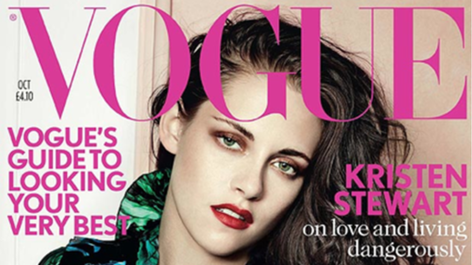H «άπιστη» Kristen Stewart φωτογραφίζεται στη Vogue