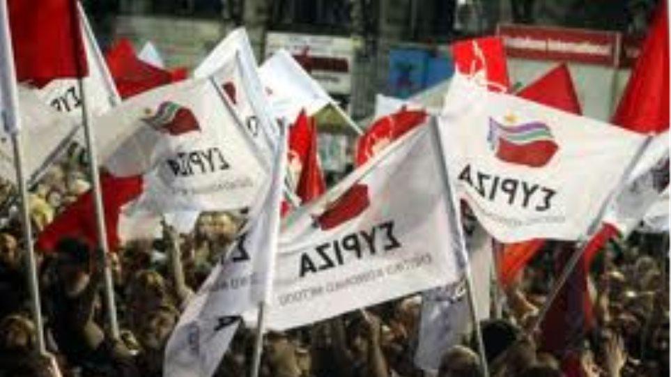 ΣΥΡΙΖΑ: «Πολιτική γύμνια και έλλειψη θετικής πρότασης»