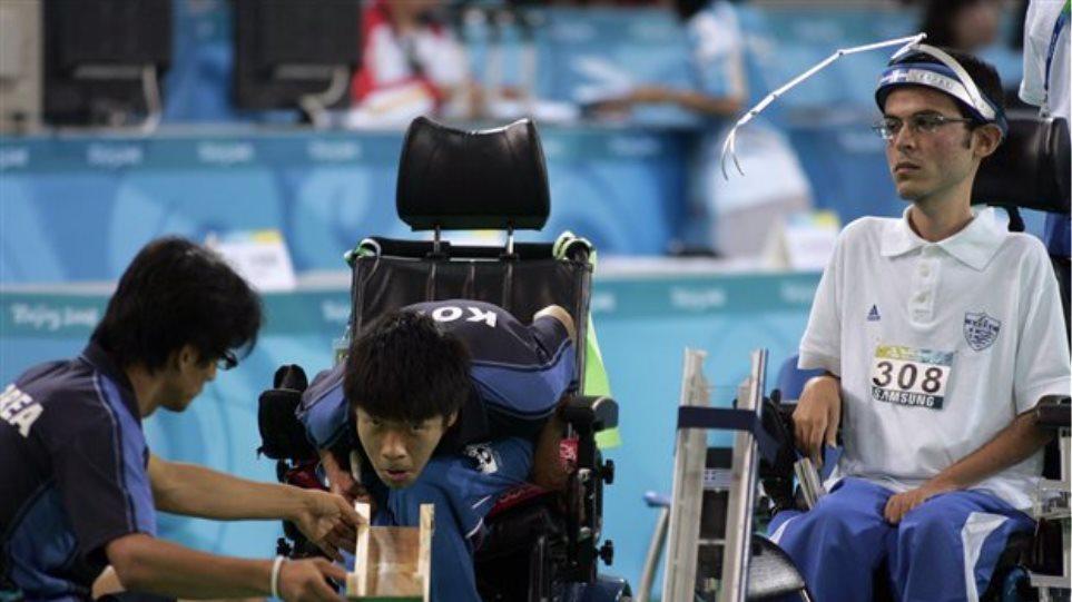 Συγχαρητήρια προς τους «χρυσούς» των Παραολυμπιακών