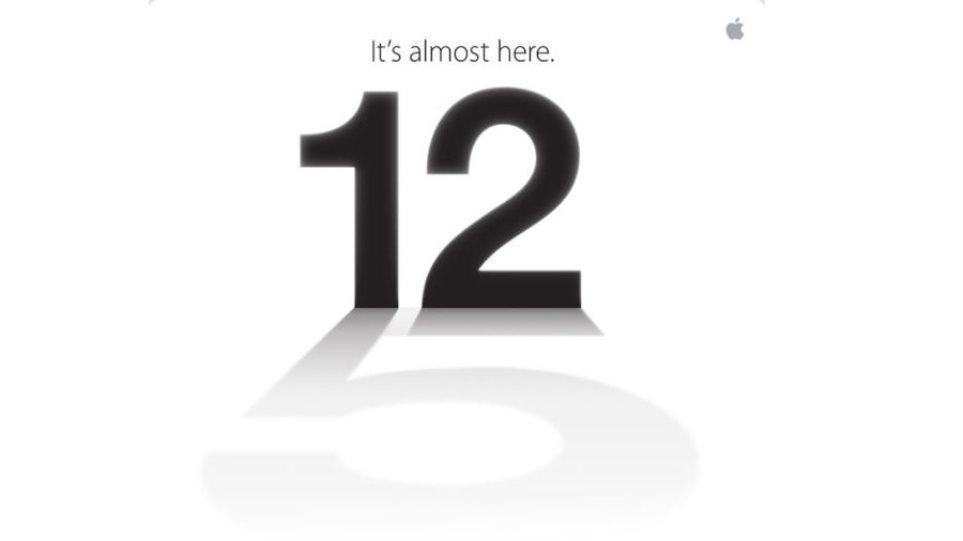 Στις 12 Σεπτεμβρίου η παρουσίαση του νέου iPhone