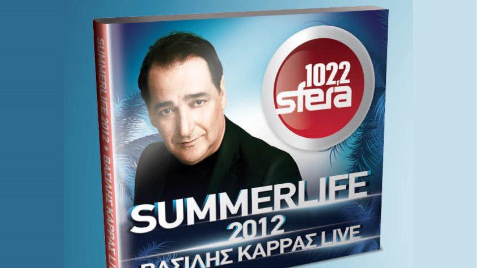 Summerlife 2012 Βασίλης Καρράς Live