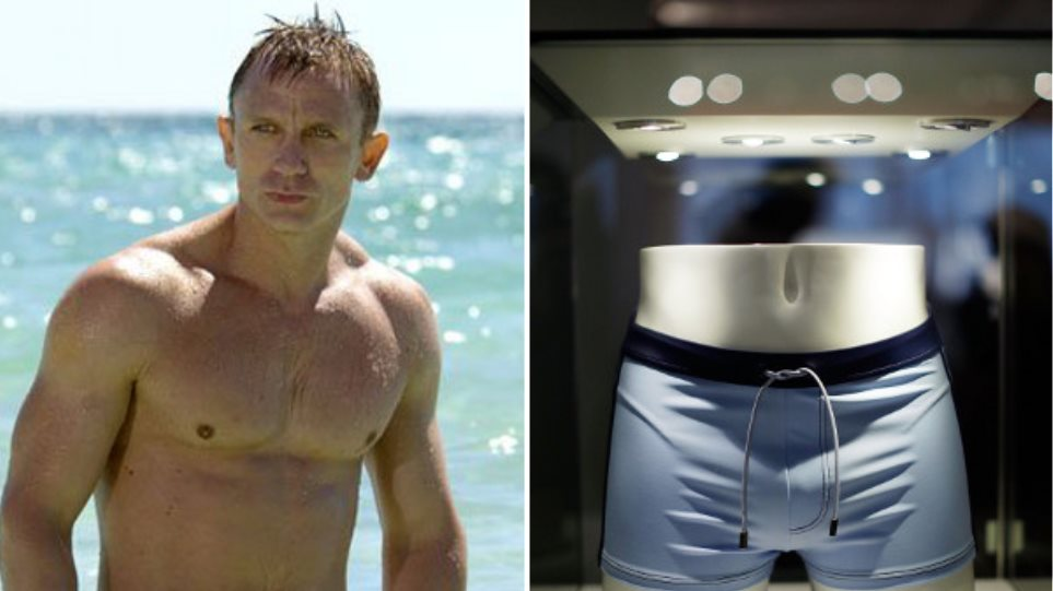 Daniel Craig: Σε δημοπρασία το μαγιό του James Bond