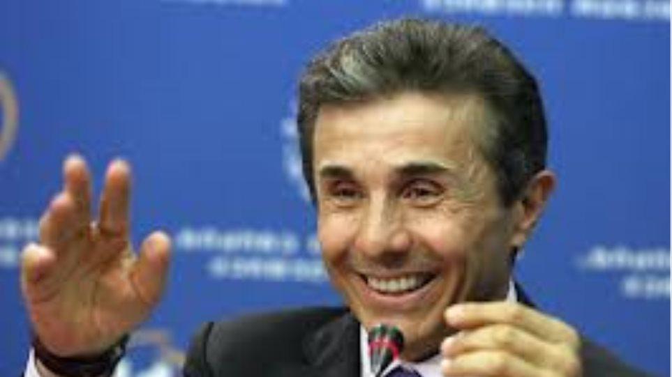 Γεωργία: Ο Ιβανισβίλι ανακοίνωσε τη σύνθεση της κυβέρνησής του