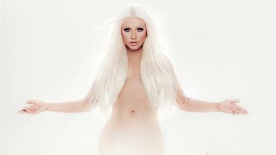 Γυμνή Αφροδίτη η Christina Aguilera!
