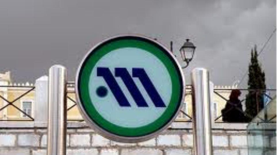 Κλειστοί από τις 15:00 οι σταθμοί του Μετρό σε Σύνταγμα και Ευαγγελισμό