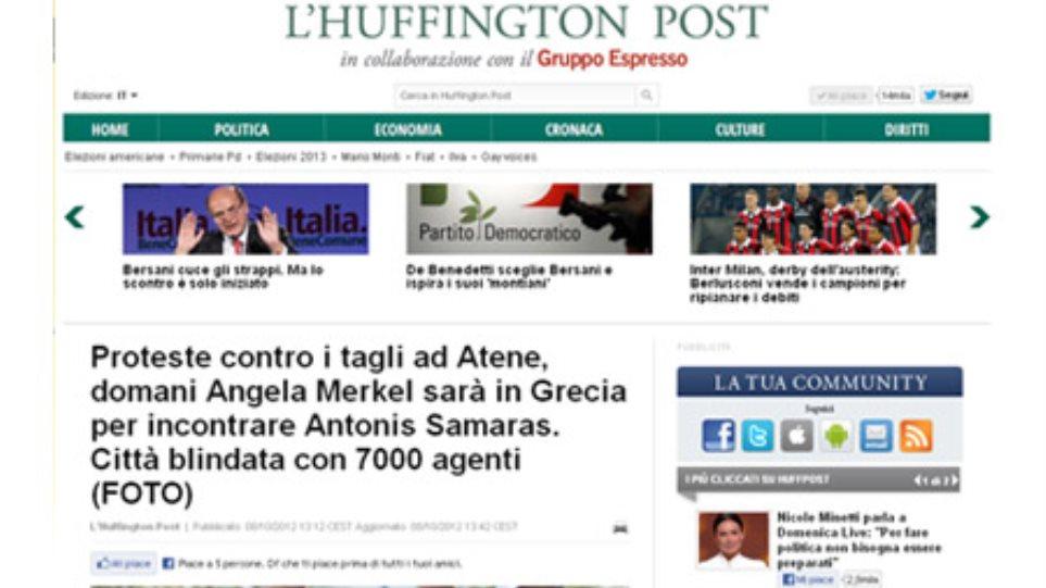 Κεντρική είδηση στη Huffington Post η επίσκεψη Μέρκελ στην Αθήνα