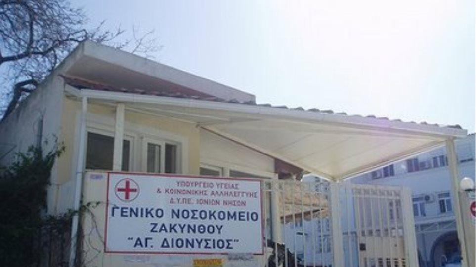 Έξι ύποπτα κρούσματα λεπτοσπείρωσης στην περιφέρεια Ζακύνθου