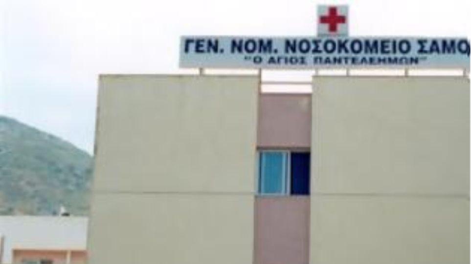 Διαμαρτυρία από ιδιώτες γιατρούς για τα προβλήματα του Νοσοκομείου Σάμου