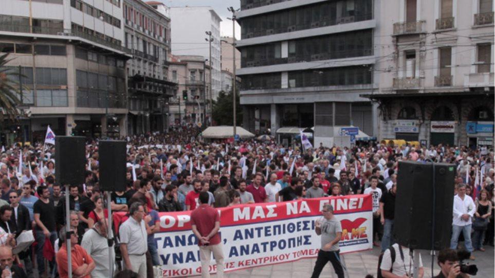 Χιλιάδες διαδηλωτές στο κέντρο της Αθήνας