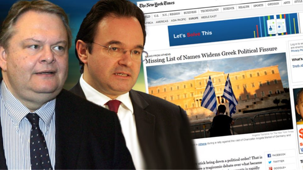 «Κωμικοτραγικοί οι χειρισμοί των πολιτικών με τη λίστα Λαγκάρντ»