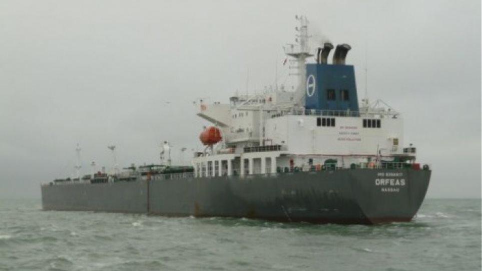 Πήραν το φορτίο και απελευθέρωσαν το ελληνόκτητο δεξαμενόπλοιο «Ορφέας»