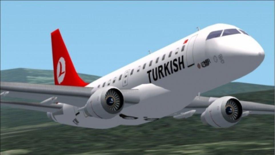 Turkish Airlines: Ενδιαφέρον για σύνδεση με την Ήπειρο