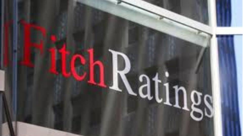 Πιθανότητα για νέες υποβαθμίσεις στην ευρωζώνη από την Fitch