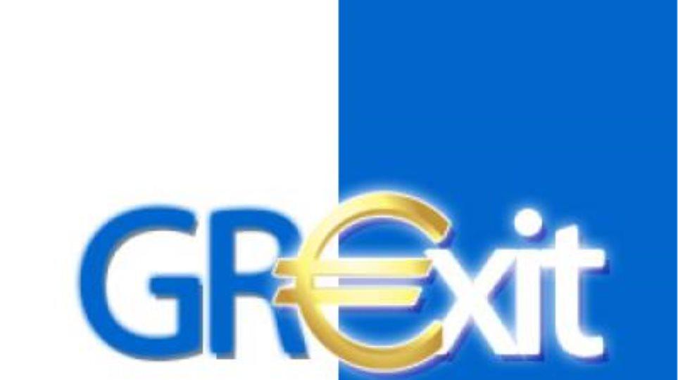 Οι Ολλανδοί προετοίμαζαν εταιρείες τους για ενδεχόμενο Grexit