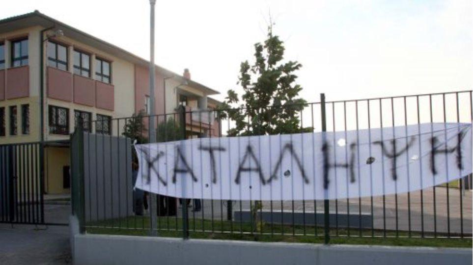 Αργολίδα: Υπό κατάληψη δύο σχολεία για τη διακοπή μεταφοράς των μαθητών από το ΚΤΕΛ