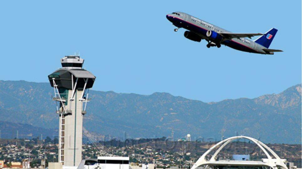 Συνελήφθη στο αεροδρόμιο του Λος Άντζελες για κατοχή όπλων