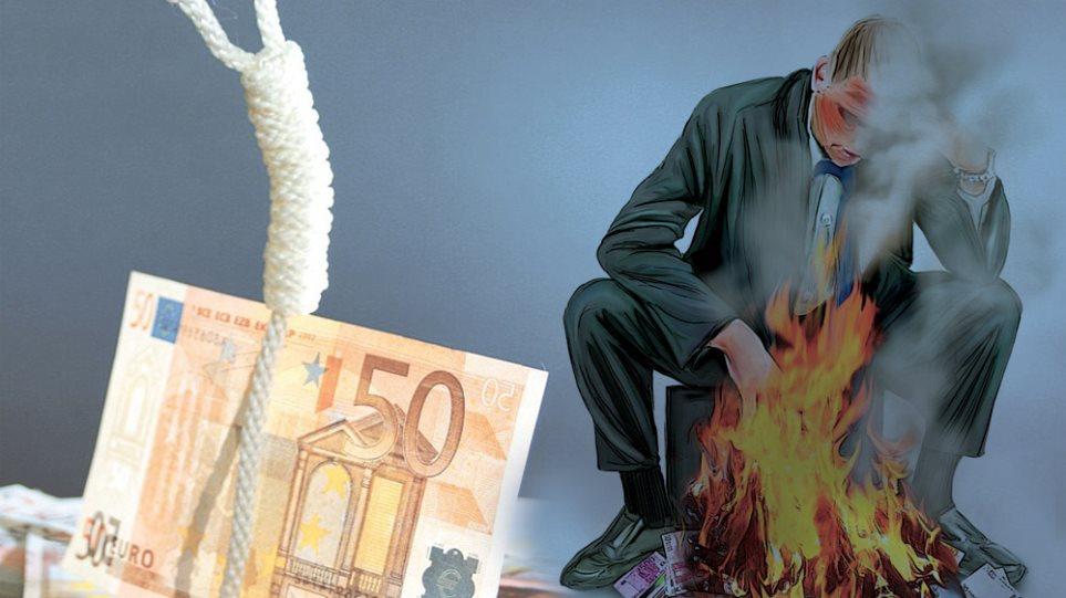 Εκαψε τα λεφτά του και αυτοκτόνησε