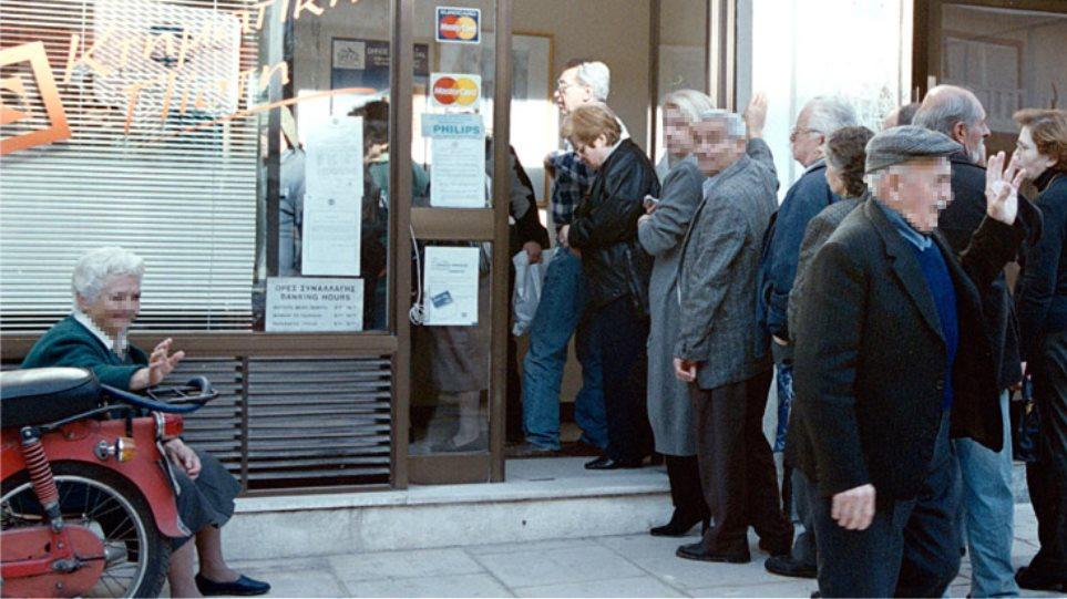 Πάνω από 50.000 συνταξιούχοι του ΙΚΑ δεν απογράφηκαν!