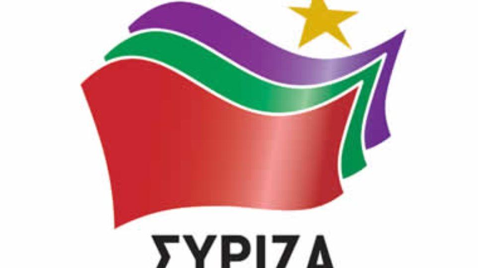 Επίθεση στη διοίκηση της ΕΡΤ εξαπέλυσε ο ΣΥΡΙΖΑ