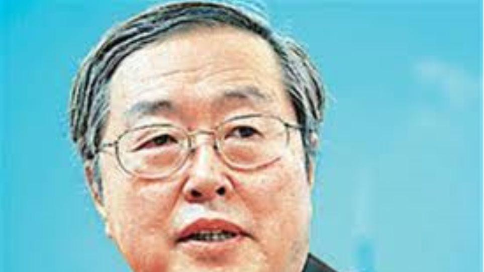 Ο κεντρικός τραπεζίτης της Κίνας ακύρωσε το ταξίδι του στο Τόκιο