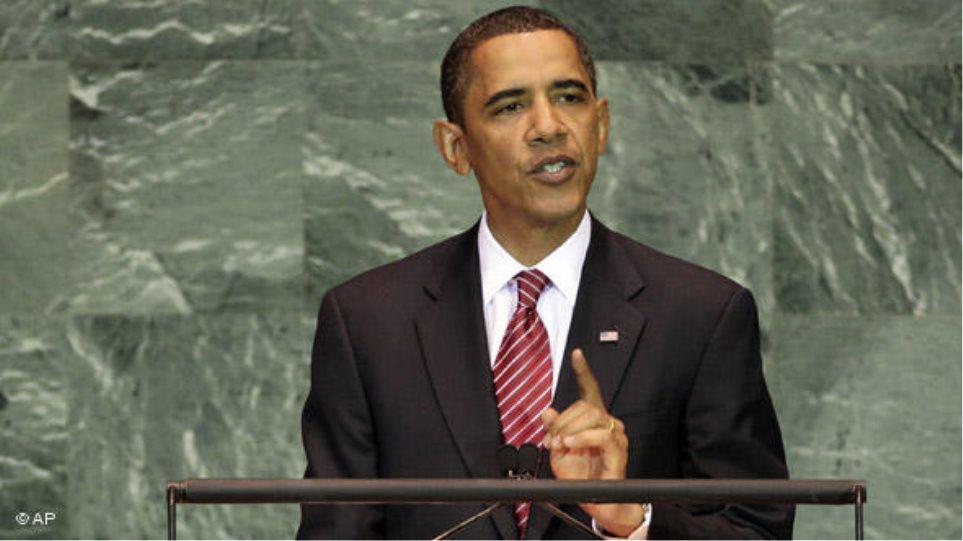 """Ομπάμα: """"Βάρβαρη"""" και """"αποτρόπαιη"""" η απόπειρα δολοφονίας της 14χρονης Πακιστανής"""
