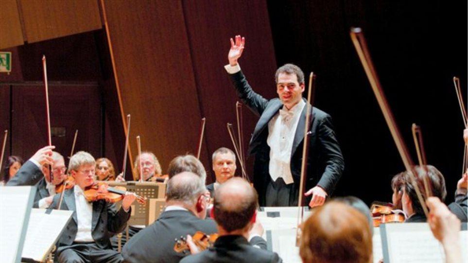 Η Κρατική Ορχήστρα Αθηνών συναντά... τον Δον Κιχώτη