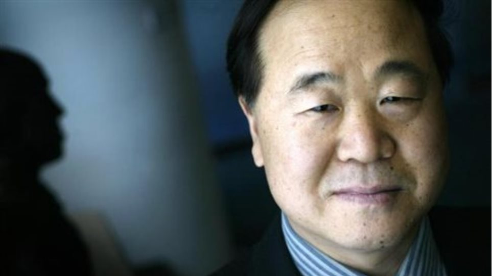 Στον Κινέζο, Μο Γιαν, το Νόμπελ Λογοτεχνίας 2012