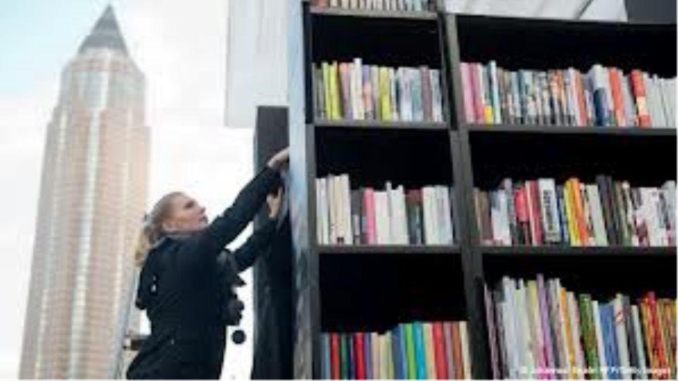 Με 21 εκδότες η Ελλάδα στη Διεθνή Έκθεση Βιβλίου στην Φρανκφούρτη