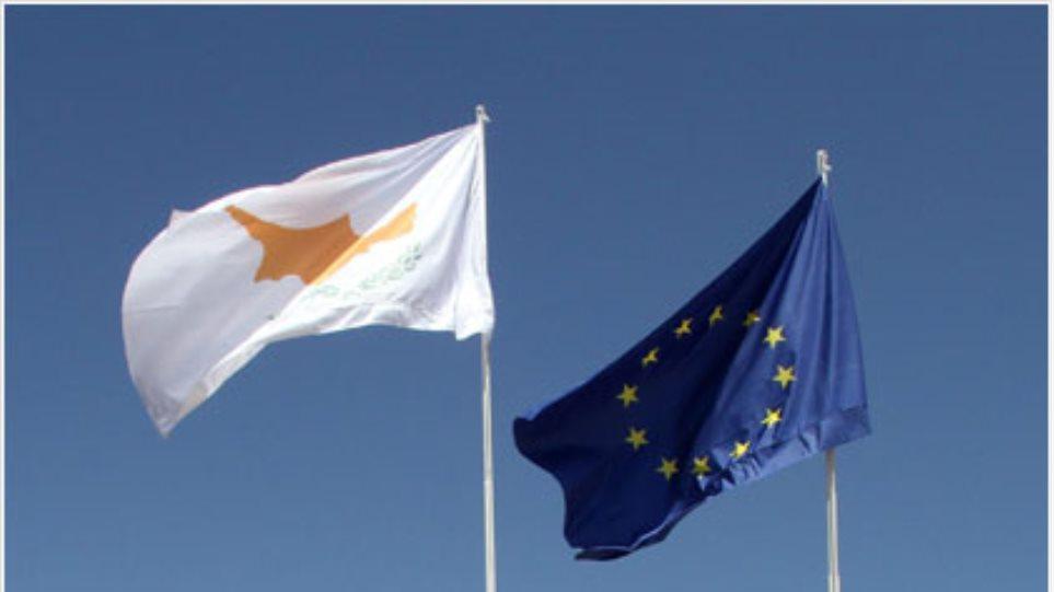 Κύπρος: 300 εκατ. ευρώ για ανάπτυξη και απασχόληση