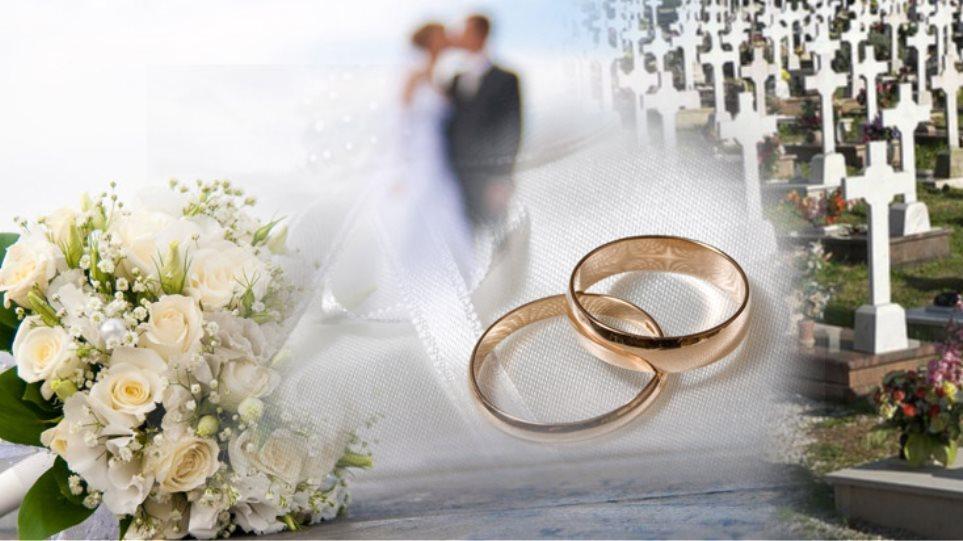 Πιστοποιητικά δια γάμους, διαζύγια, κηδείες αντί 42 ευρώ!