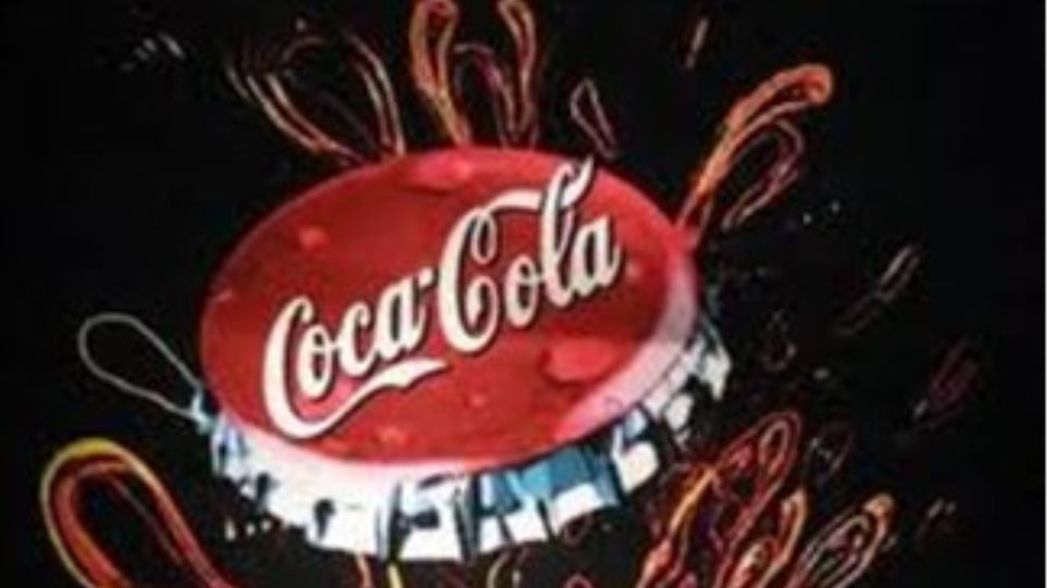 Coca-Cola pulls out of the Athens Stock Exchange
