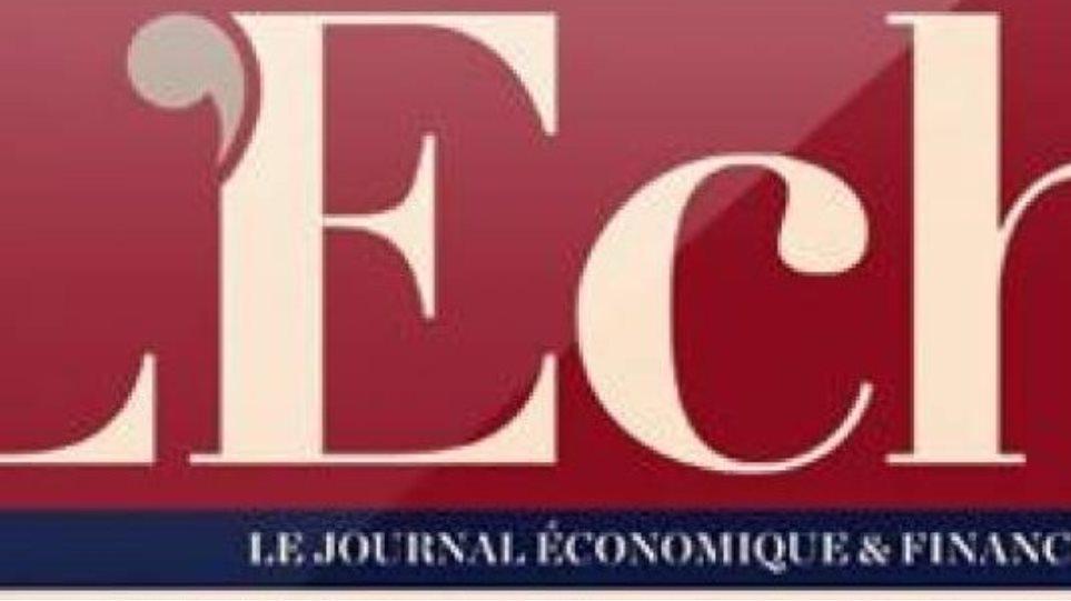 L'Echo: Από Ελλάδα και Ισπανία έφυγαν ξένες επενδύσεις ύψους 530 δισ. ευρώ