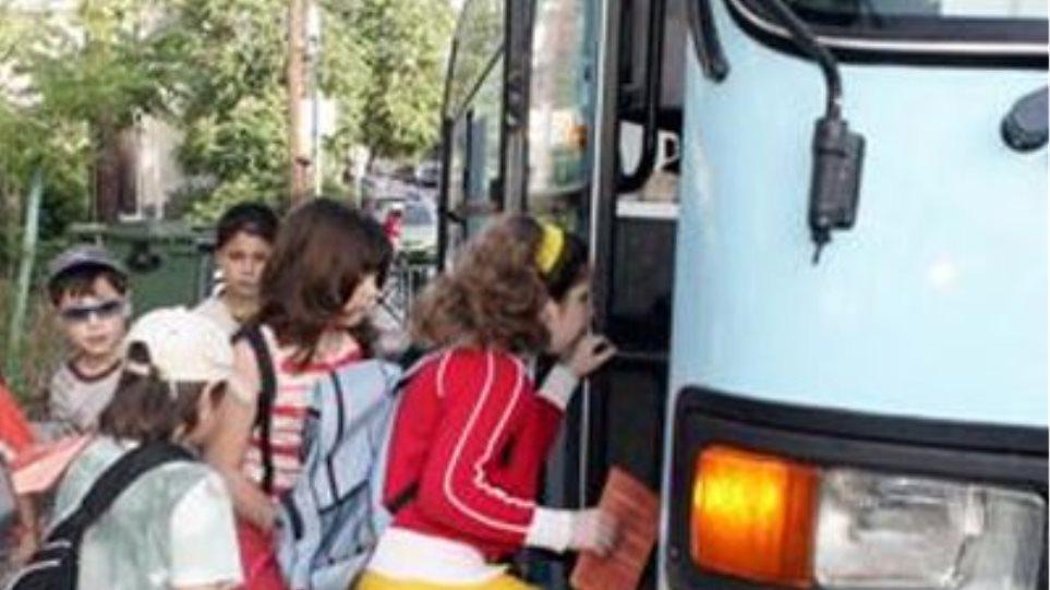 Από τους δήμους στις περιφέρειες η αρμοδιότητα της μεταφοράς μαθητών