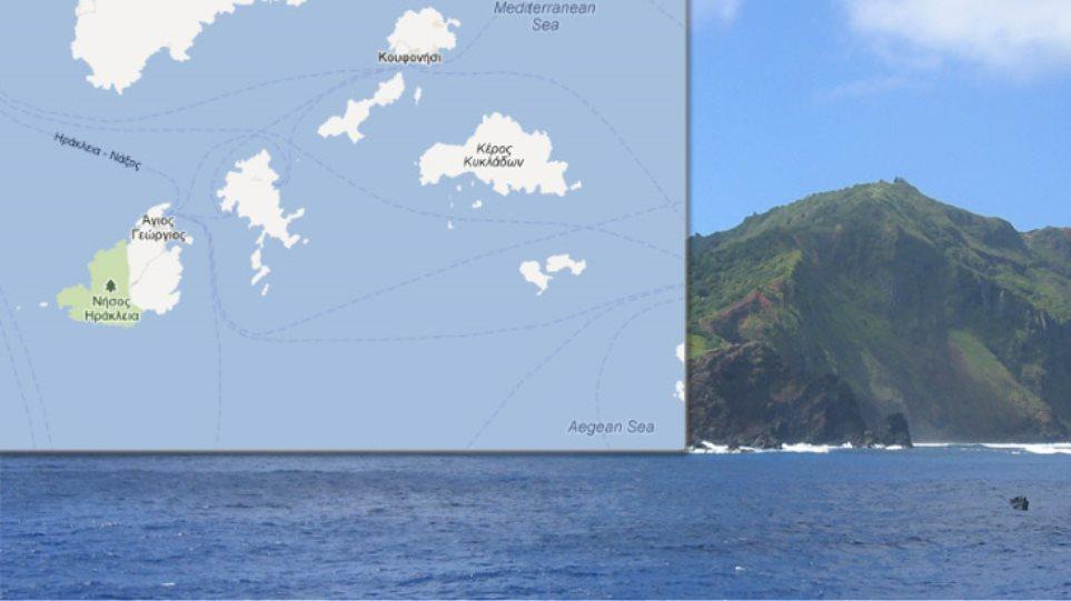 Αυτά είναι τα ελληνικά νησιά που ζητούν να εκκενωθούν από τους κατοίκους τους