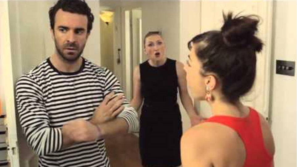 Το «Διαζύγιο αλα Ελληνικά» τώρα και σήριαλ