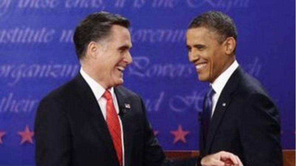 """Νίκη Ομπάμα """"βλέπει"""" η Citi στις προεδρικές εκλογές των ΗΠΑ"""