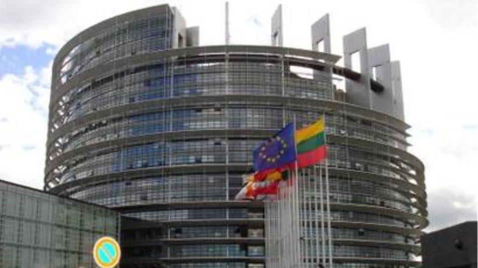 Στο Ευρωπαϊκό Κοινοβούλιο το Πολυετές Δημοσιονομικό Πλαίσιο
