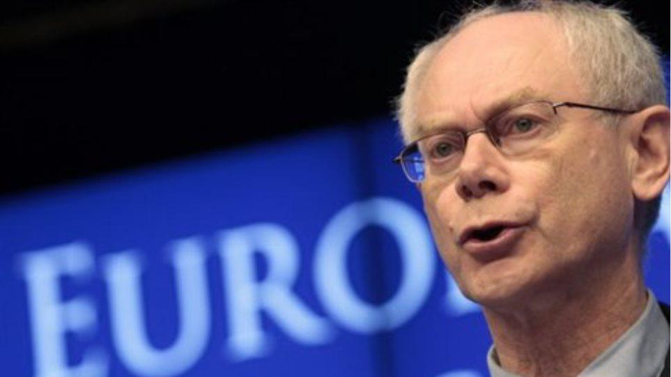 Ρομπάι: Η πρόοδος της Ελλάδας θα εξετασθεί με βάση την έκθεση της Τρόικα
