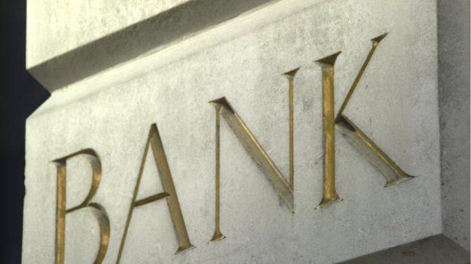 Συνδιοίκηση στις τράπεζες με Ευρωπαίο επίτροπο