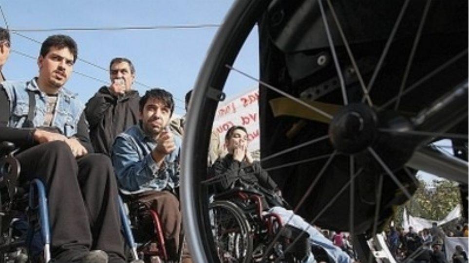 Ξανά στους δρόμους οι ανάπηροι