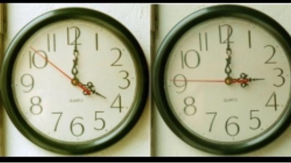 Γυρίστε τους δείκτες των ρολογιών σας μία ώρα πίσω
