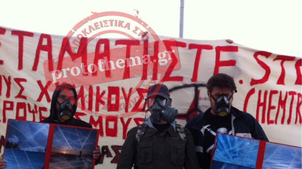 «Βοήθεια, μας ψεκάζουν», διαμαρτυρήθηκαν έξω απ'το Πεντάγωνο