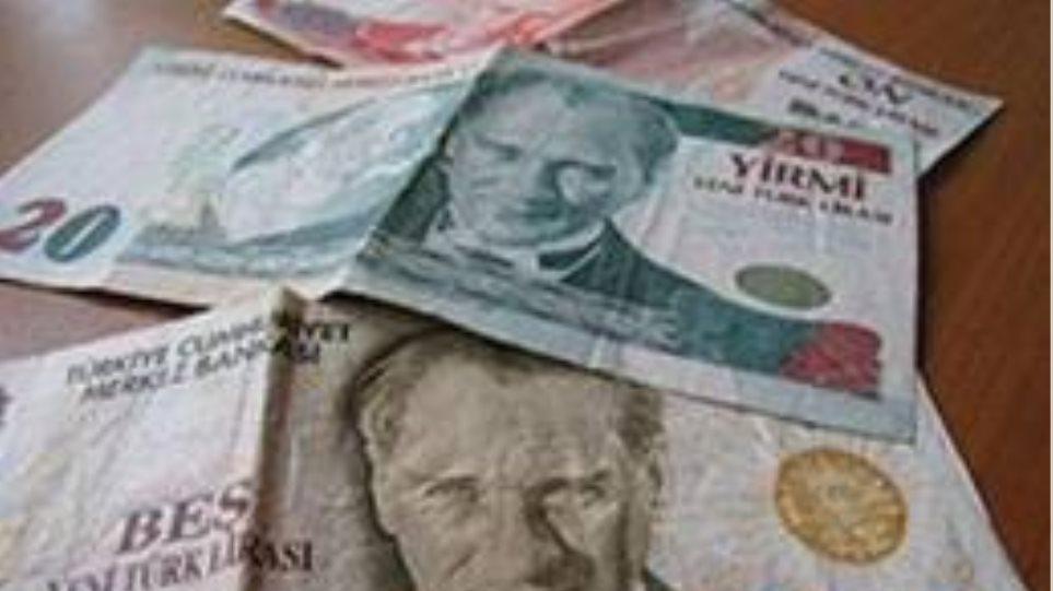 Χαμηλότερα του στόχου ο πληθωρισμός το 2012 στην Τουρκία